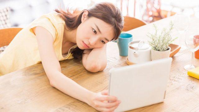 関節リウマチで感じる疲れやすさと眠気!その対処法について調べてみた